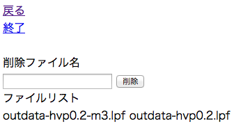 Outdata-PIONE-Advanced2-6.png